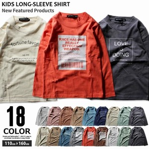 Kids Jersey Stretch Print Long T-shirts