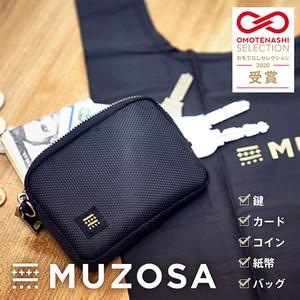 MUZOSA&NYLON ULTRALIGHT BAG 財布&キーケース&エコバッグの極小多機能ケース【ミニマリスト必見】