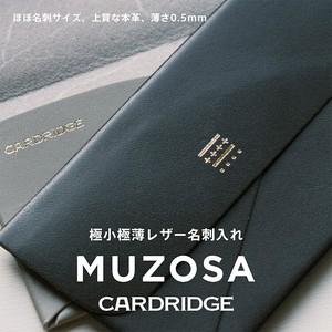 MUZOSA CARDRIDGE 世界最薄最小級サイズ 極小極薄レザー名刺入れ【ミニマリスト必見】