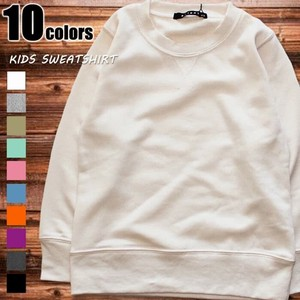 Kids Fleece Plain Sweatshirt