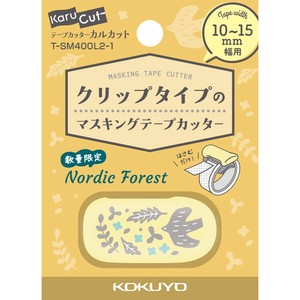 KOKUYO Masking Tape cutter clip type Nordic Forest
