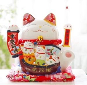 Automatic Beckoning cat Decoration Gift