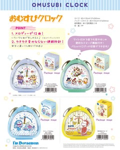 """Crayon Shin-chan"" Doraemon Rice Ball Clock"