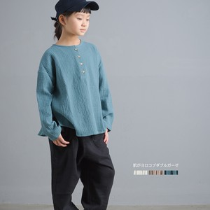 Kids Double Gauze Henry Neck Long Sleeve Pullover Shirt