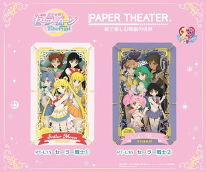 Girl Sailor Moon Paper
