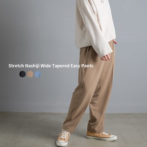 Men's Stretch Pearskin Finish Wide Tapered Pants