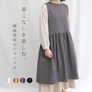 [2021 New Product] Cotton Zip‐up Jacket Skirt