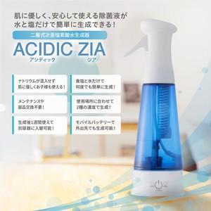 厚生労働省が推奨する数値の次亜塩素酸水が簡単に生成できる!! 二層式次亜塩素酸水生成器「ACIDIC ZIA」