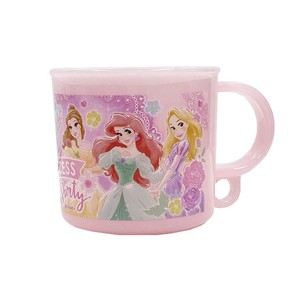Princes Dishwasher Cup