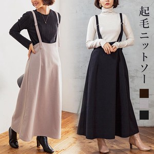 Skirt Long Flare Overall Gigging Flare Zip‐up Jacket Skirt A/W
