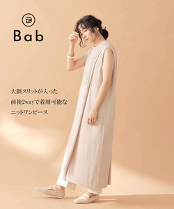 2-Way Cable Knitted One-piece Dress