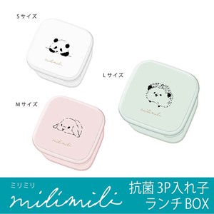 Antibacterial 3P Nesting Lunch Box Bento (Lunch Boxes) Made in Japan