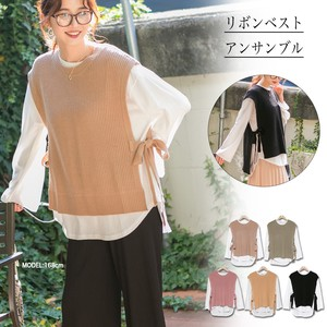 Ribbon Vest Big T-shirt Ensemble