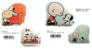 Snoopy Art Cushion