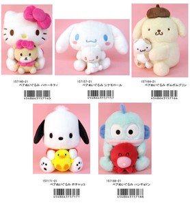 Sanrio Soft Toy Soft Toy