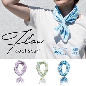 [2021 New Product] Scarf Flower Cool Scarf Antibacterial Countermeasure