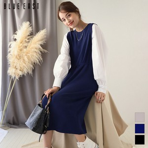 Shirt Layard Long Knitted One-piece Dress