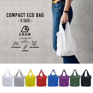 [2021 New Product] Light-Weight Compact Eco Bag Size S Karabiner Attached Water-Repellent