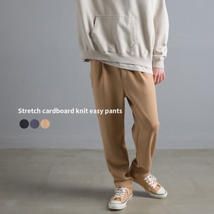 Men's Stretch Cardboard Box Knitted Pants Cropped 20