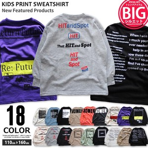 Kids Fleece Print Big Sweatshirt