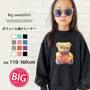 Girls Fleece Sweatshirt
