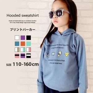 Girls Fleece Print Hoody