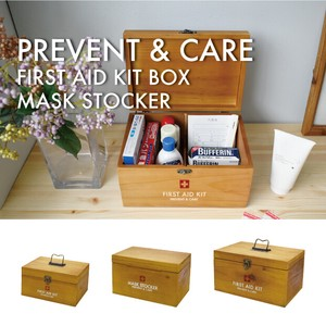 [2021 New Product] First Box Mask Stocker