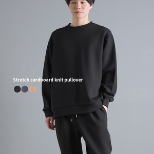 Men's Stretch Cardboard Box Knitted Pullover 20