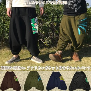 Raised Back African Pocket Sarrouel Pants Men's Ladies Unisex