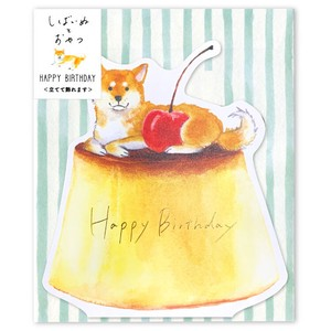 Snack Greeting Card Pudding