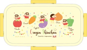 """Crayon Shin-chan"" Lunch Box Vegetable"