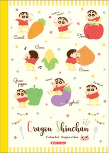 """Crayon Shin-chan"" B5 Ruled Line Notebook Vegetable"