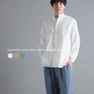Men's Typewriter Stand Color Long Long Sleeve Shirt
