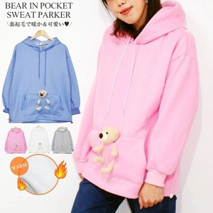 Spring Color Soft Toy Raised Back Food Hoody