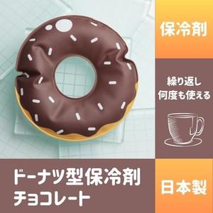 ドーナツ保冷剤 チョコレート