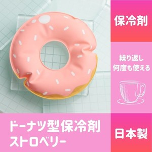 Donut Refrigerant Strawberry