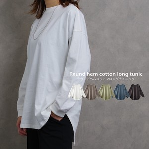 [2021 New Product] Cotton Long T-shirts myke