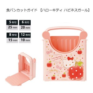Plain Bread Cut Guide Hello Kitty Happiness Girl SKATER SC
