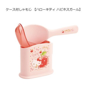 Attached Case Rice Scoop Hello Kitty Happiness Girl SKATER