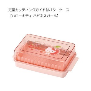 Butter Case Hello Kitty Happiness Girl Cutting Guide SKATER