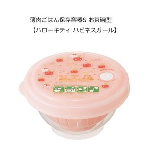 Rice Storage Container Bowl Hello Kitty Happiness Girl SKATER