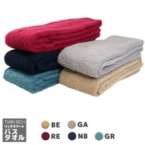 Bathing Towel Soft Plain Smart Bathing Towel