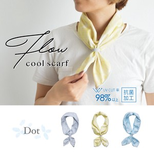 [2021 New Product] Scarf Dot Cool Scarf Antibacterial Countermeasure