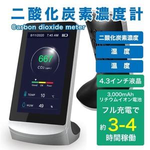 即納 co2モニター 二酸化炭素濃度計 濃度計 測定 検知 センサー 日本語説明書