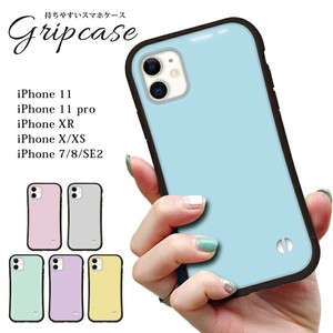 Smartphone Case iPhone Each Type Color Pastel