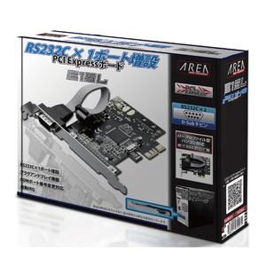 RS232C(シリアルCOM)ポート増設 PCI Expressボード SD-PE9922-1SL(E1SL)