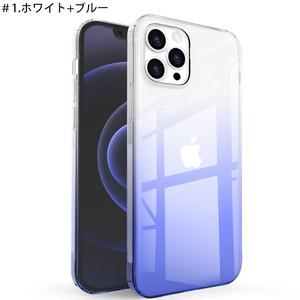 新型 iPhone ケース グラデーション カラー 携帯電話ケース TPU 落下防止 (ホワイト*ブルー)