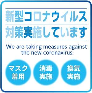 新型コロナウイルス対策ステッカー 300mm×300mm 青 2枚セット 欧文表記