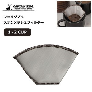 Filter Sten Mesh Double Captain Stag Coffee Filter