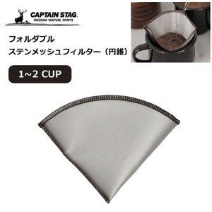 Filter Sten Mesh Cone Double Captain Stag Coffee Filter